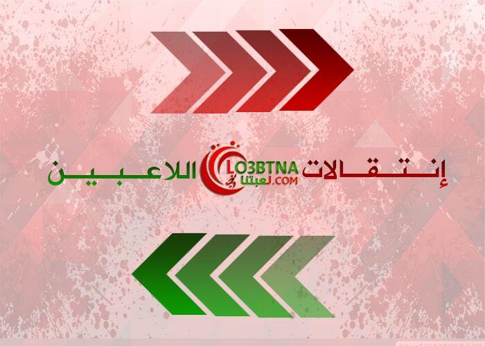 http://lo3btna.com/wp-content/uploads/2017/06/%D9%81%D9%87%D8%B1%D8%B3.jpg